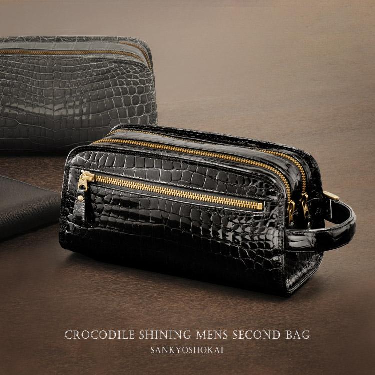 クロコダイル メンズ セカンドバッグ