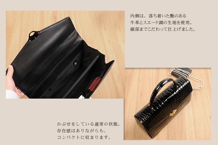 クロコダイル フォーマル ハンドバッグ シャイニング加工