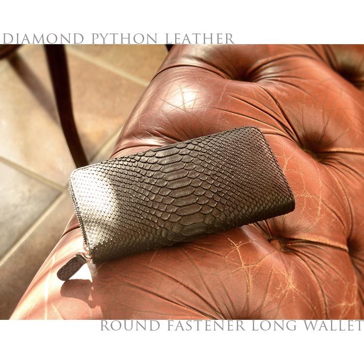 1枚革のパイソン財布