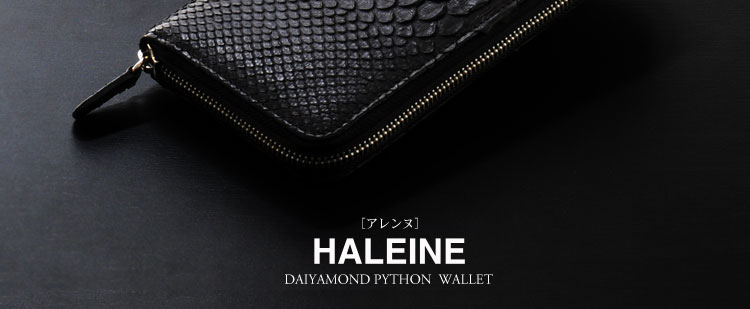ダイヤモンドパイソン長財布