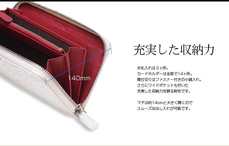 収納力のある財布