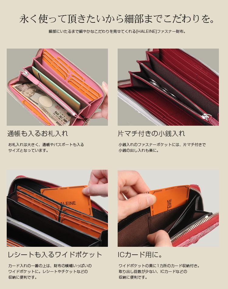 通勤にも使えるへび革財布