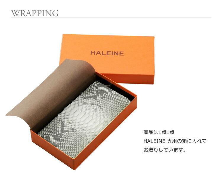 HALEINE ブランド オリジナルボックス ギフト