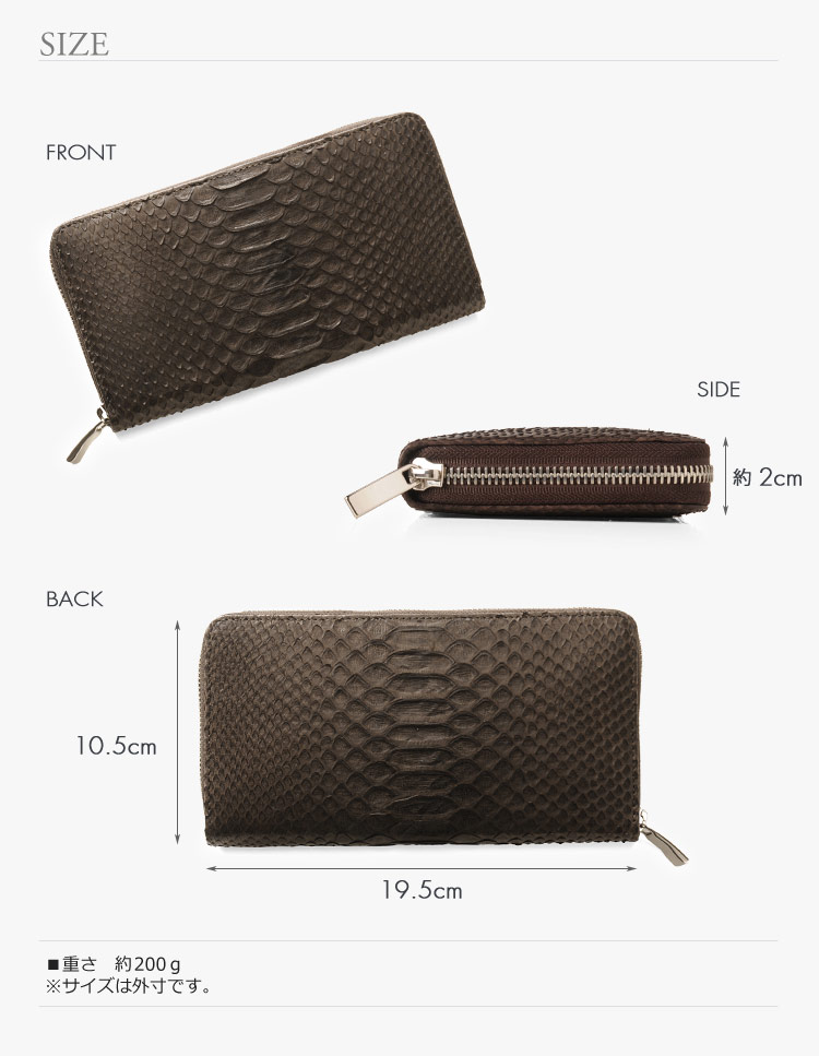 収納力のあるパイソン財布