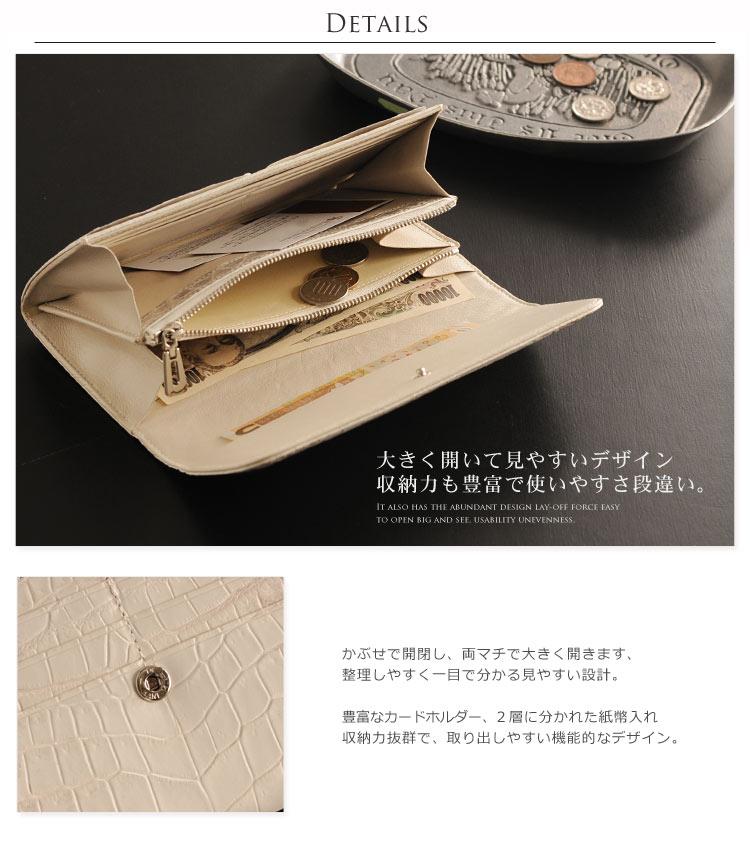 ヒマラヤ クロコダイル かぶせ 長財布