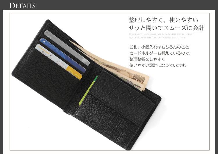 シャーク折り財布