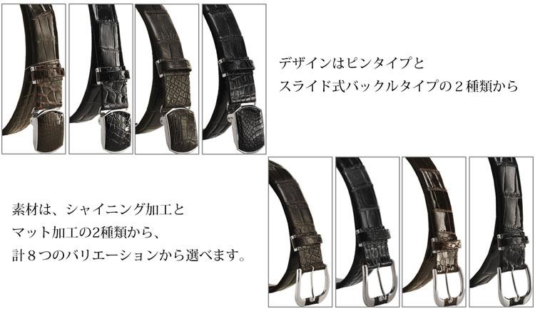 クロコダイル 本無双 メンズ ベルト