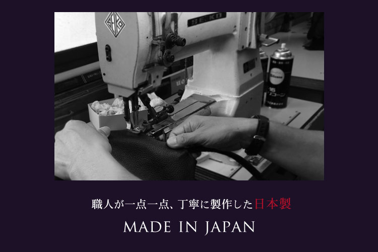 日本製 クロコダイル 本無双 メンズ ベルト