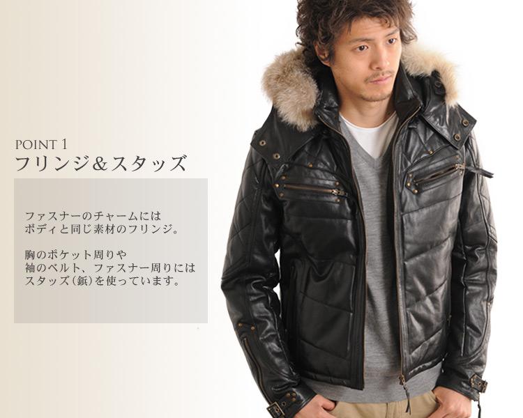 メンズ バッファロー レザー ライダースジャケット フォックストリム / メンズ / 男性用