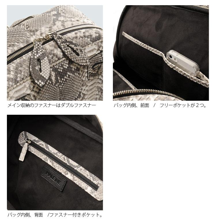 細やかなデザインにこだわったバッグ