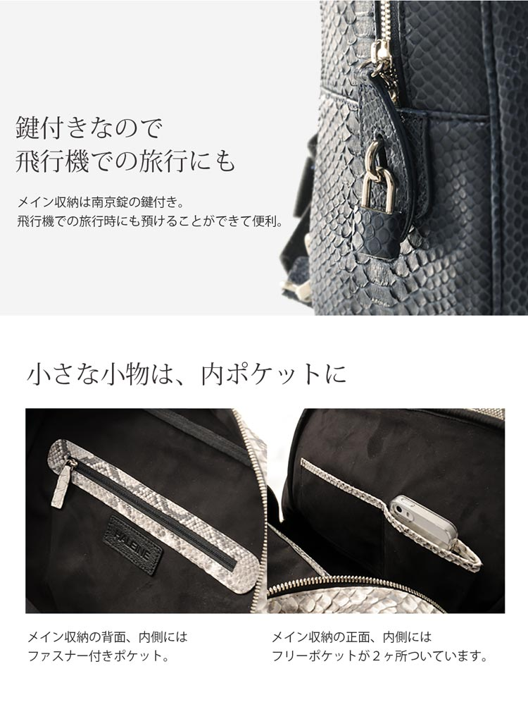 南京錠付きのバッグ