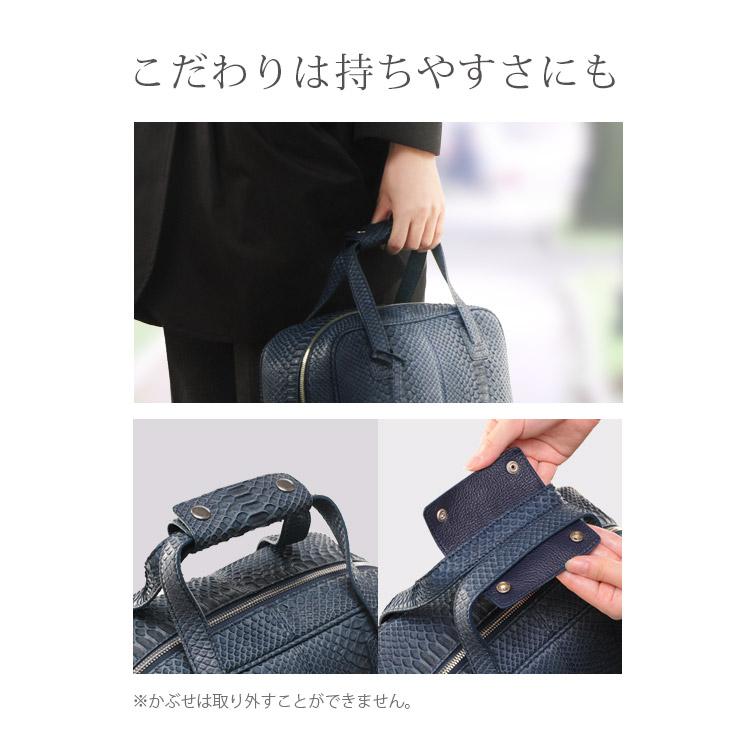 持ちやすいバッグ