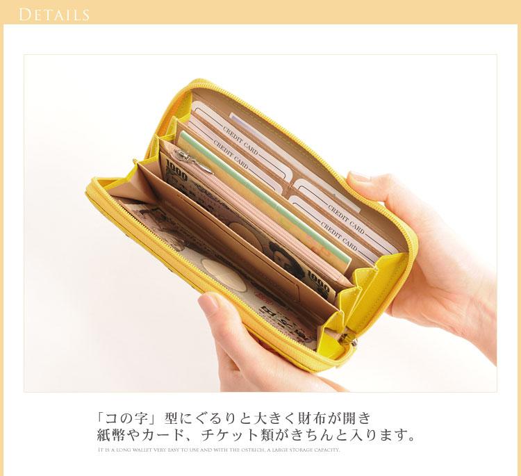 オーストリッチ 長財布 ラウンド ファスナー / レディース(No.06000292)