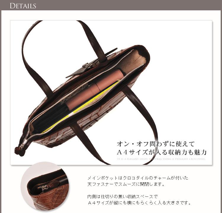 クロコダイル トートバッグ シャイニング加工 カットワーク デザイン バイカラー / レディース(No.06000326)