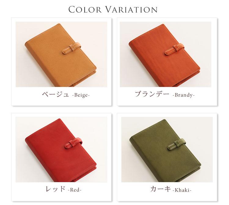栃木レザー システム 手帳 カバー バイブル サイズ 日本製