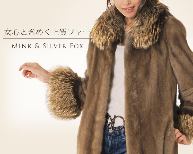 毛皮コート 高級