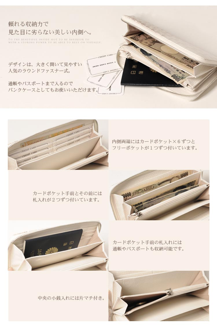 クロコ 財布