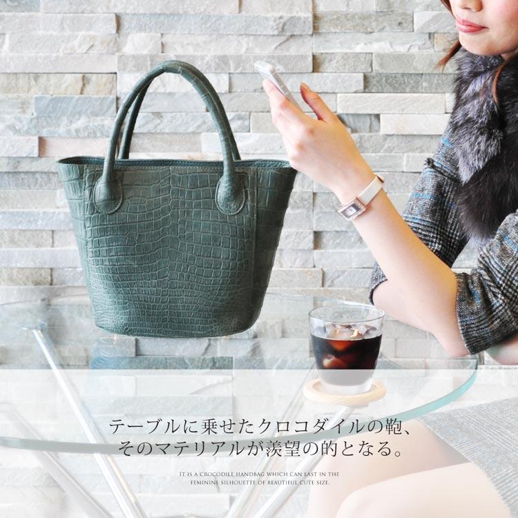 女性用 ナイル クロコダイル ハンドバッグ