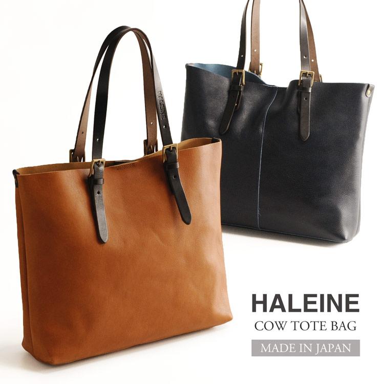 [HALEINE]牛革 バッグ 切りっぱなし