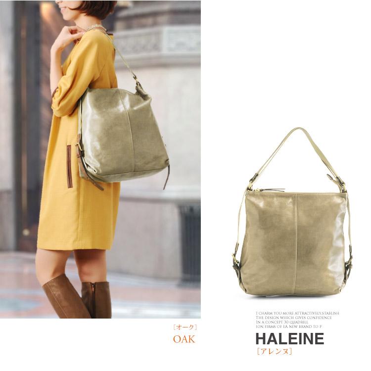 [HALEINE]栃木レザー 牛革 バッグ