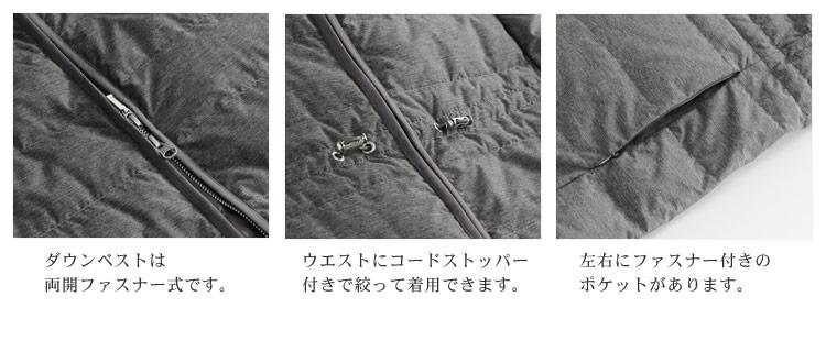 カシミヤ混ウール コート フォックス トリミング ダウン ベスト ライナー付き