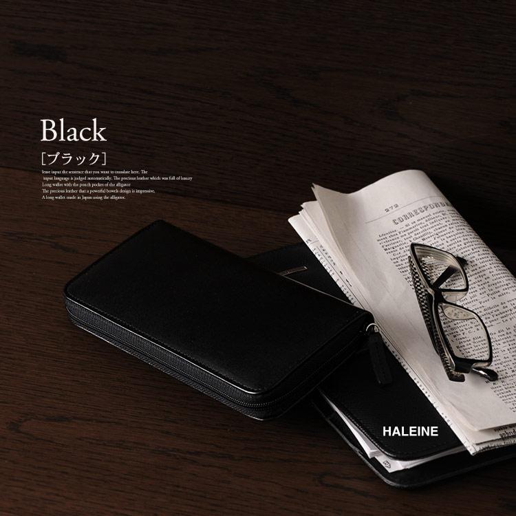 高級感ある財布