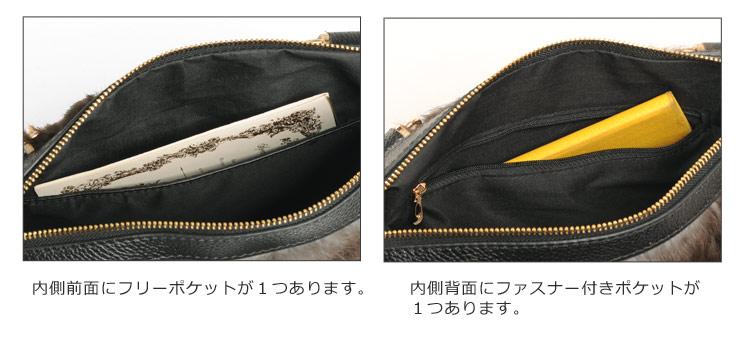 バッグ 内部に ポケットが 2つ あります