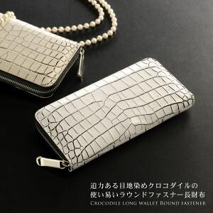 b7023d42ab50 お買い得アイテム特集 | 三京商会 Yahoo!ショッピング市場店