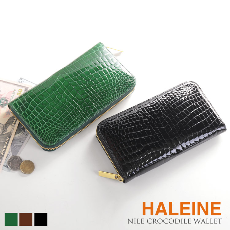 [HALEINE] クロコダイル 長財布 シャイニング 加工