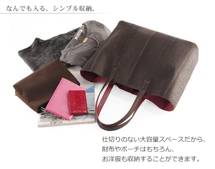 シンプル バッグ 大容量