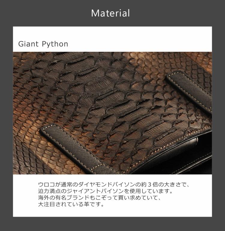 トートバッグ 本革 パイソン & 牛革 / レディース (No.06000669)