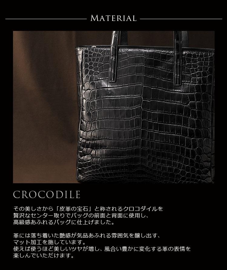 クロコダイル バッグ ブラック