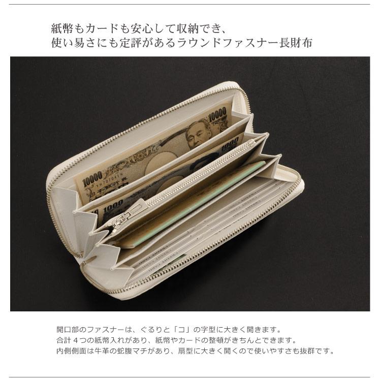 クロコダイル 長財布 シャイニング 加工 一枚革