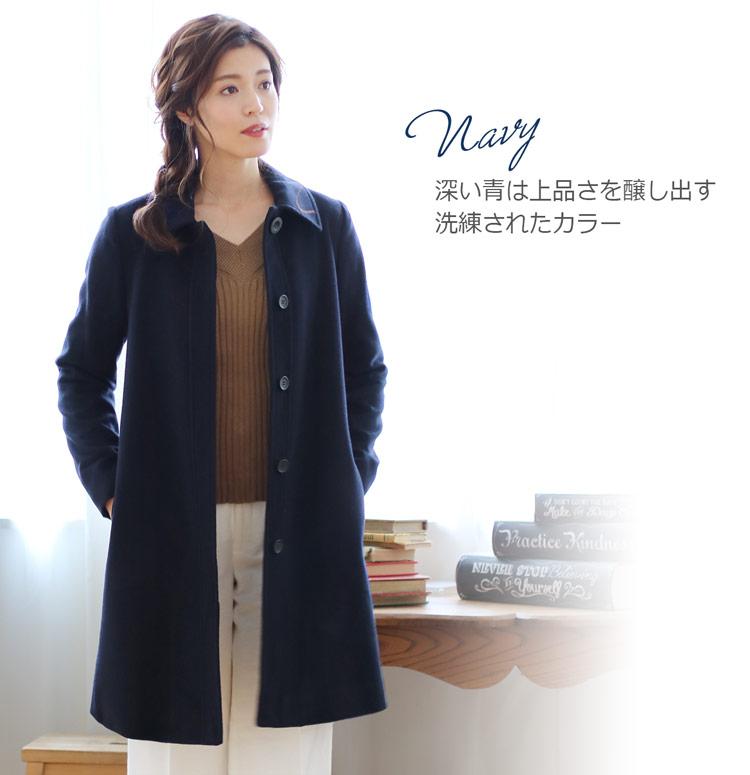 ステンカラー コート カシミヤ ウール