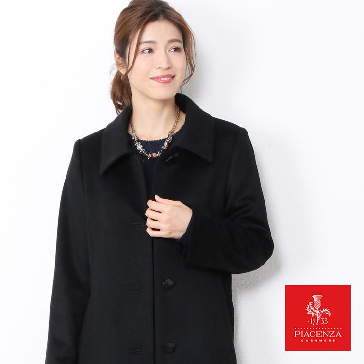 カシミヤ コート