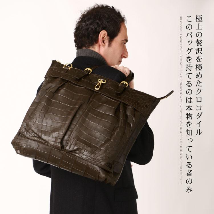 ビジネスバッグ トート