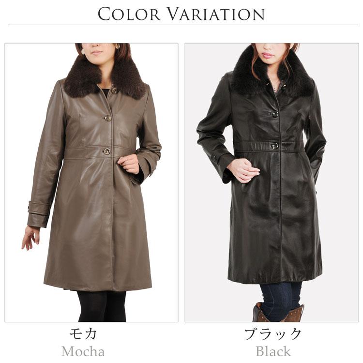 ラムレザー ロング コート フォックス 襟付きコート ファー