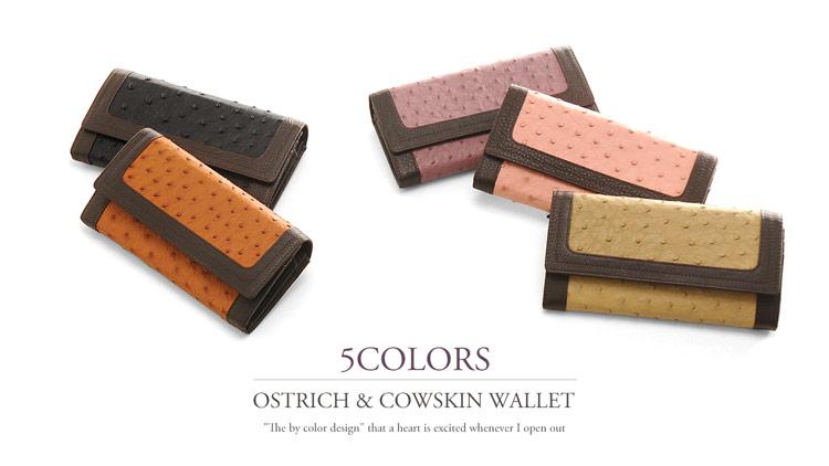 [HALEINE] オーストリッチ長財布