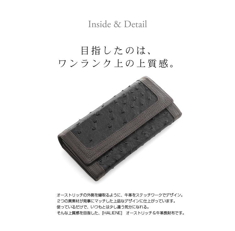 上質感のあるオーストリッチ財布