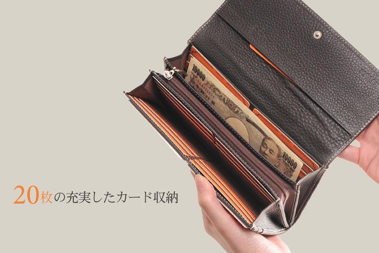20枚の収納を持つ財布