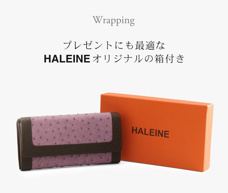オリジナルの箱入りの財布