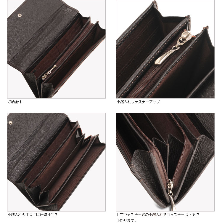 主婦の財布