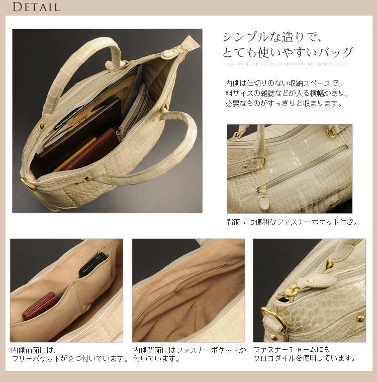 ソフト ナイル クロコダイル ハンドバッグ