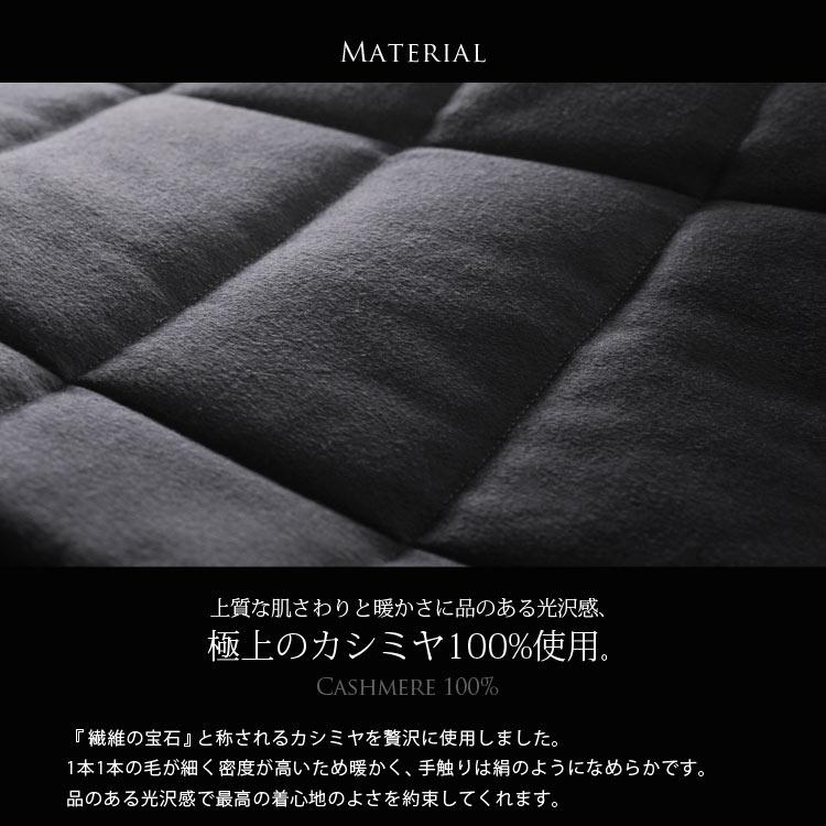 繊維の宝石 カシミヤ カシミア カシミヤ製