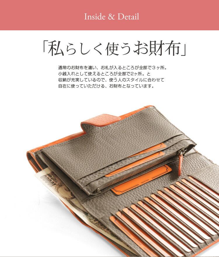 使い易い財布