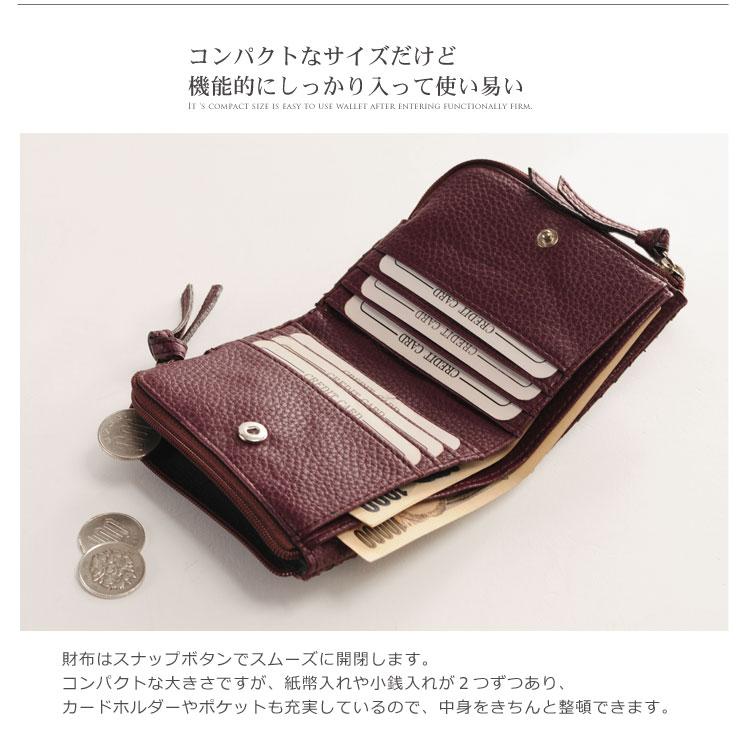 ダイヤモンド パイソン 財布 コンパクト サイズ / 折り財布 / レディース