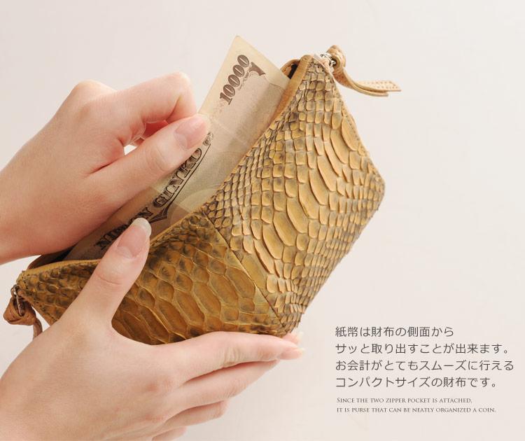 紙幣が取り出しやすい財布です