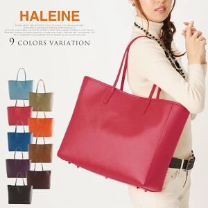 5aff553e5b73 HALEINE/アレンヌ トートバッグ レディース 可愛いカラーを取り揃えたフランス産高級レザー トートバッグ 大きめ a4 女性 OL お仕事 本革  バッグ