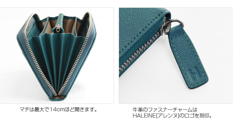 9ef26871e535 HALEINE ブランド フランス カシミヤコート レザー ラウンドファスナー ...