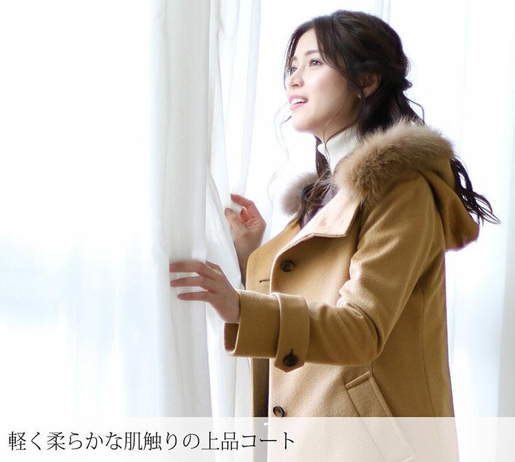 軽い ウール コート